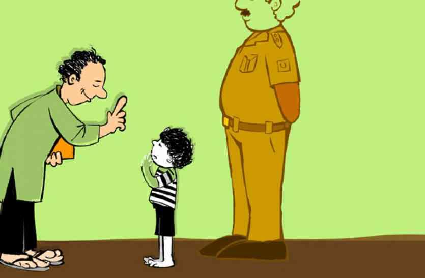 कानून में बच्चों को मिले हैं ये विशेष अधिकार