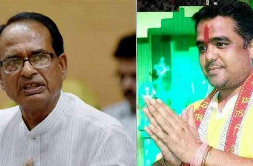 Congress leader Raju Mishra murder जब सीएम चौहान ने कहा कि गुंडों का क्रश कर दो...?