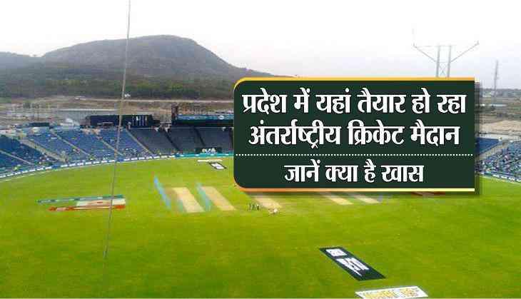 International Cricket Stadium in Madhya Pradesh and Holkar Stadium
