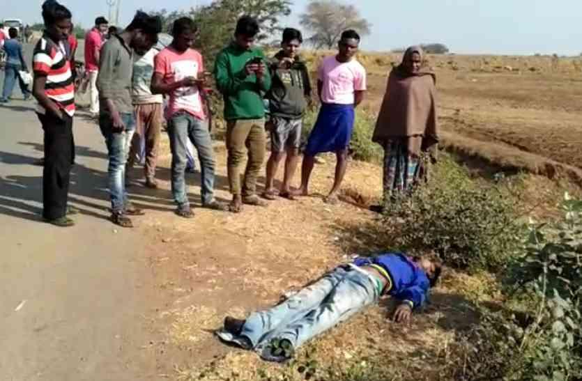 नहर पुल के पास सड़क किनारे मिली लाश, हत्या की आशंका