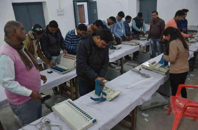 चुनाव लडऩा चाहते हैं तो 10 जनवरी तक भरे नामांकन