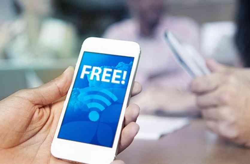 If You Want Free Internet On The Phone So Do This - फोन पर ...