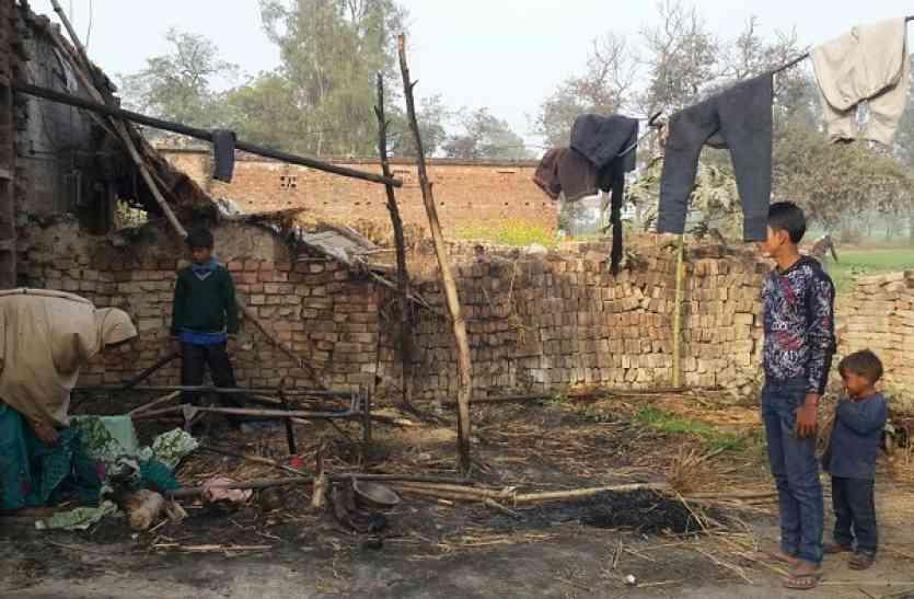 चिंगारी से लगी आग में दो परिवारों की गृहस्थी जलकर  खाक