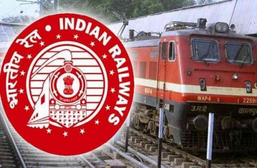 रेल यातायात पर कोहरे का कहर, दर्जनों ट्रेनें चल रहीं देरी से