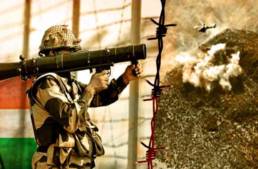BSF ने अपने जवान की शहादत का लिया बदला, उड़ा दीं 3 पाकिस्तानी चौकियां, 12 रेंजर्स भी मारे
