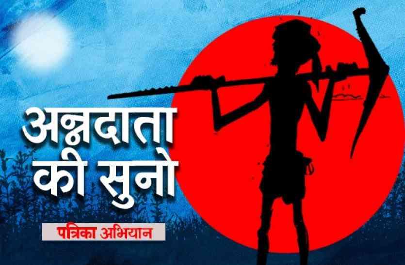 शामली: कर्ज में डूबे किसान ने पेड़ से लटक कर की आत्महत्या