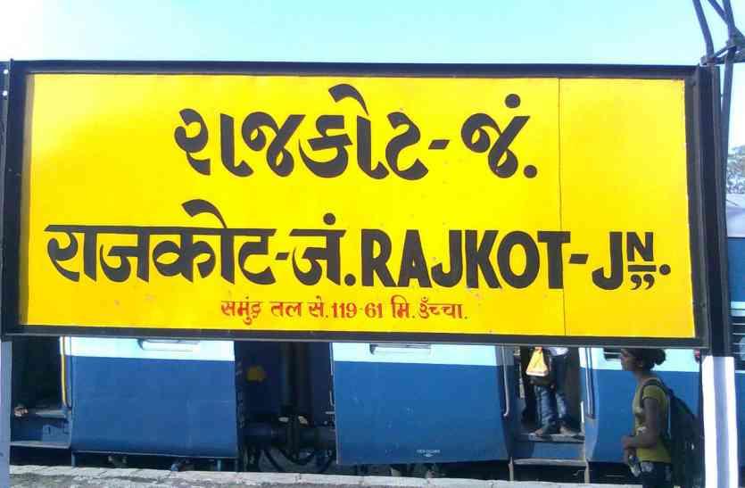ट्रैक मरम्मत कार्य होने से रेल यातायात रहेगा प्रभावित