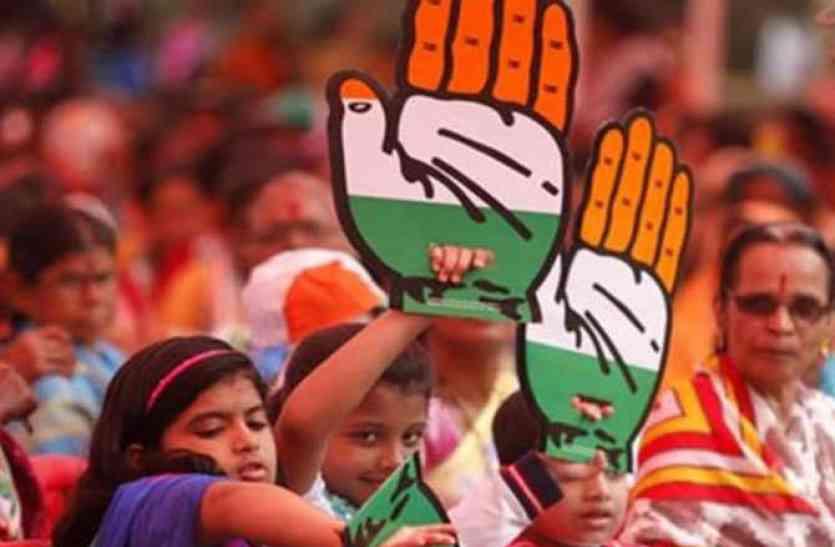 कांग्रेस करेगी प्रत्येक मतदाता को छूने का प्रयास,आप भी पढ़ें उपचुनाव के लिए क्या है कांग्रेस की रणनीति