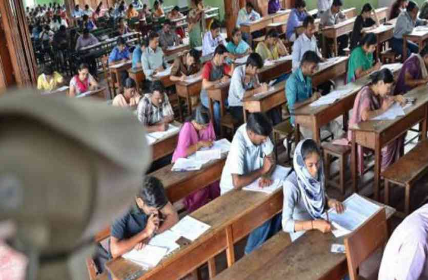 रीट परीक्षा केन्द्रों पर लगेंगे पांच हजार कैमरे, RBSE खर्च करेगा पांच करोड़ रुपए