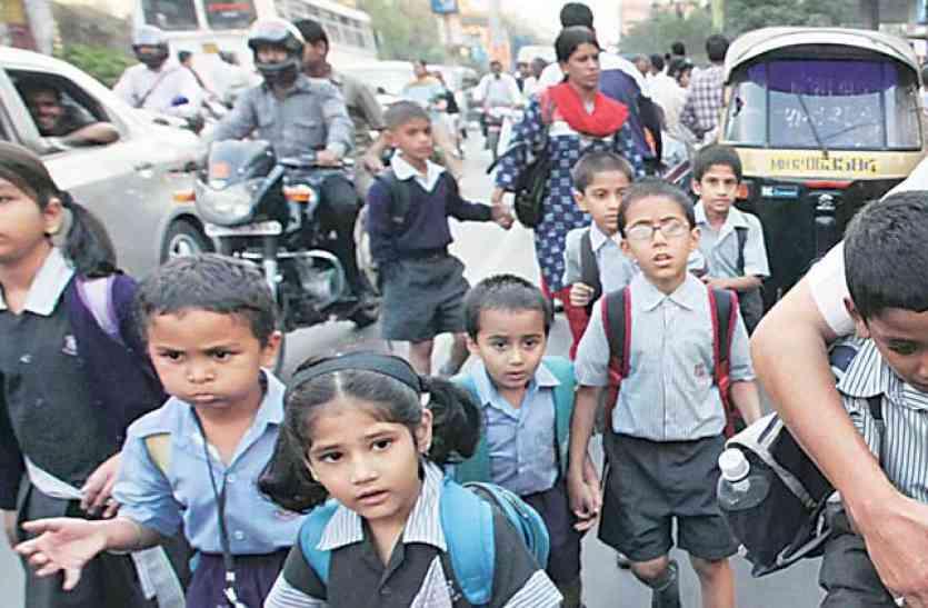 ठंड का कहर जारी, अब सात जनवरी तक बंद रहेंगे स्कूल