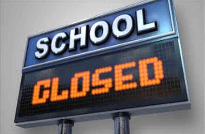 इलाहाबाद में ठंड के कारण 12वीं तक के स्कूल बंद