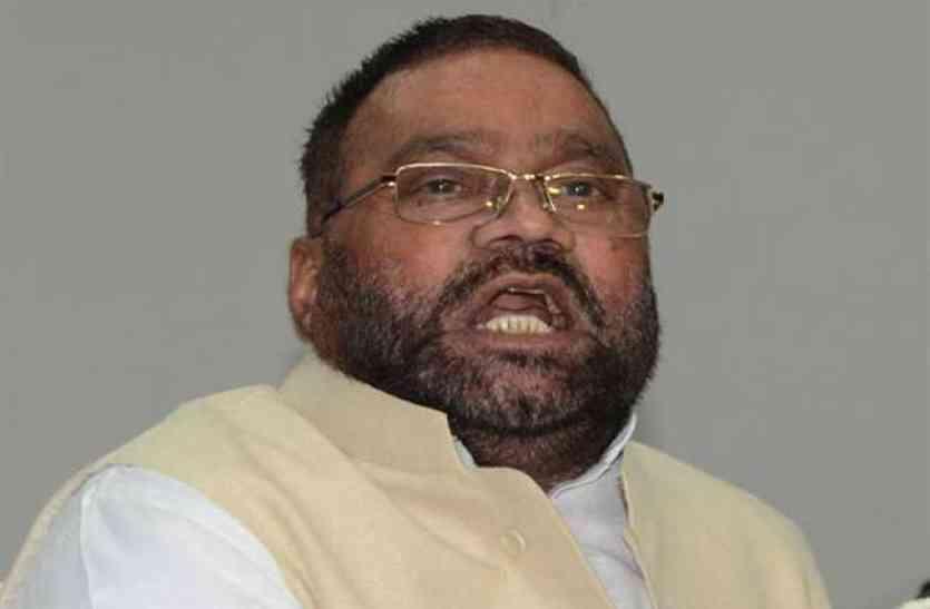 मंत्री स्वामी प्रसाद मौर्य के ऐसे तेवर देखकर सभी रह गए हैरान, आनन-फानन में कार्रवाई करके मचाया हड़कंप
