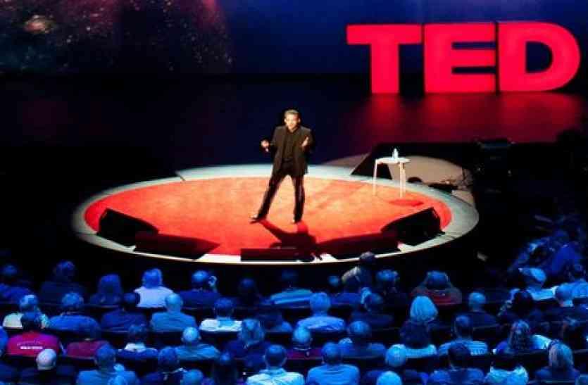 शहर में पहली बार टेड-एक्स शो,  ये लोग होंगे शामिल