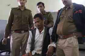 उदयपुर में कलक्ट्रेट परिसर में पुलिसकर्मियों पर हमले का मामला, पेट्रोल छिड़क लगाई आग, चाकू से किया वार