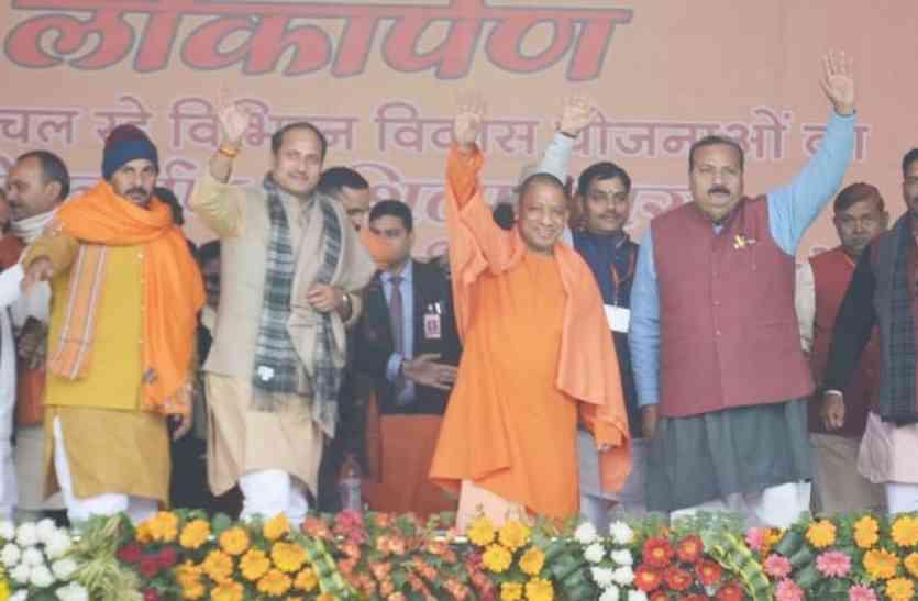 सीएम योगी ने दिखायी दरियादिली, आजमगढ़ को 667 करोड़ का तोहफा
