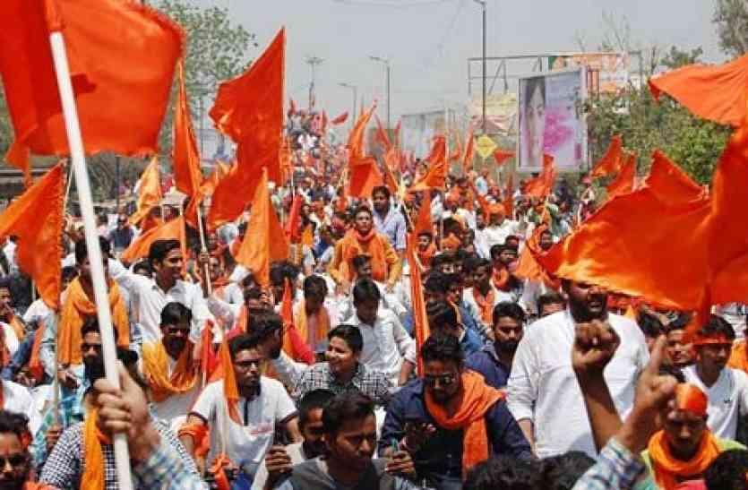 Hindu Organization Protest Against BJP MP Udit Raj In Allahabad - अब यहाँ सुलग रही आन्दोलन की आग ,भाजपा सांसद के खिलाफ हिन्दू संगठनों ने उठाई आवाज़   Patrika News