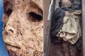 बच्चे का मिला 500 साल पुराना कंकाल फिर इस राज़ से उठा पर्दा