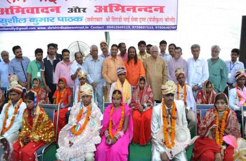 Sri Shirdi Sai Seva Trust for helping poor girls marriage