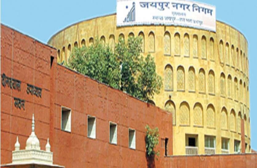 जयपुर मेयर के शहर देखने निकले तो मिली कई खामियां, जानिए