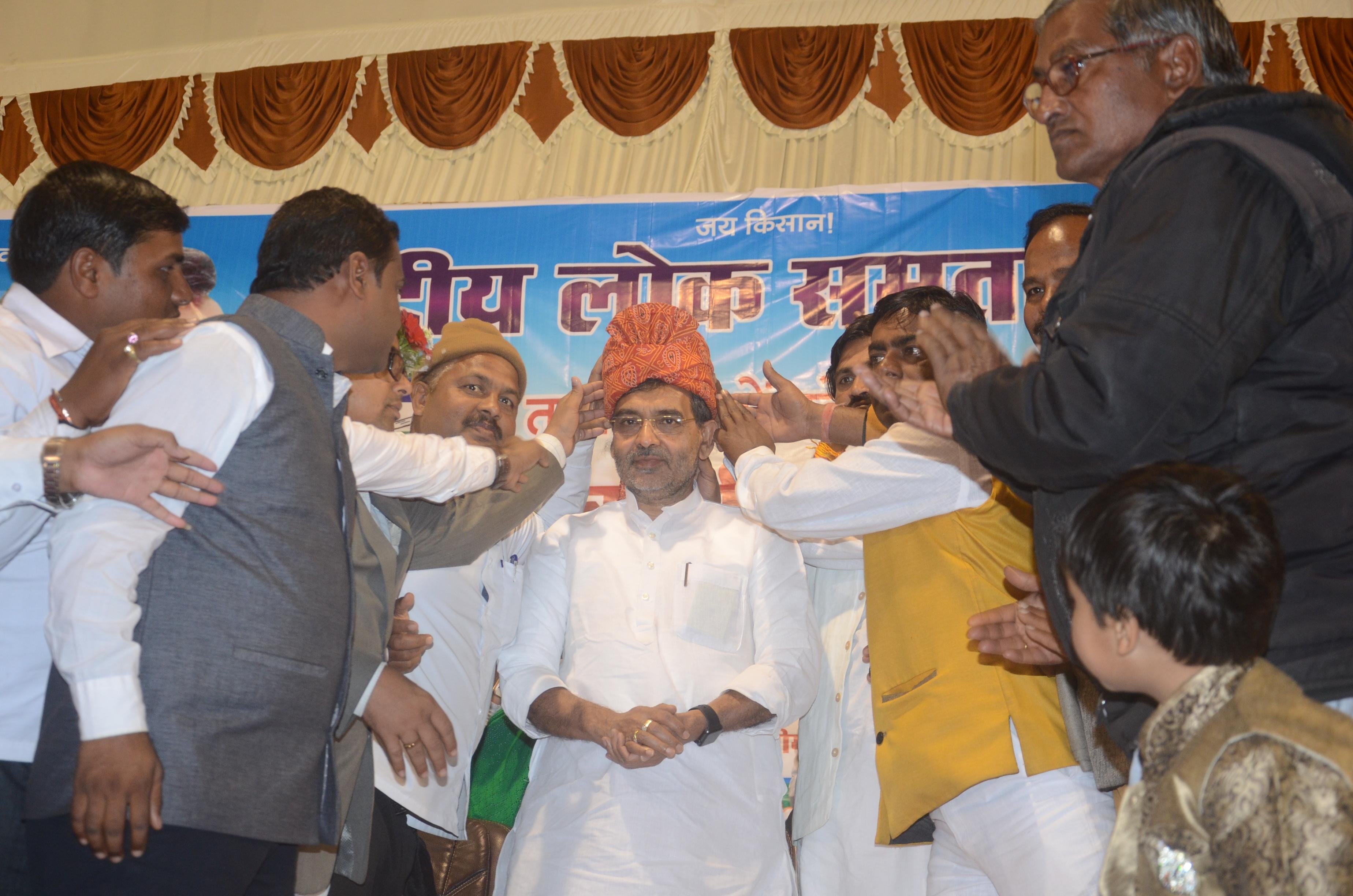 केंद्रीय मानव संसाधन विकास राज्य मंत्री उपेंद्र कुशवाहा ने परिवारवाद का मुद्दा उठाया