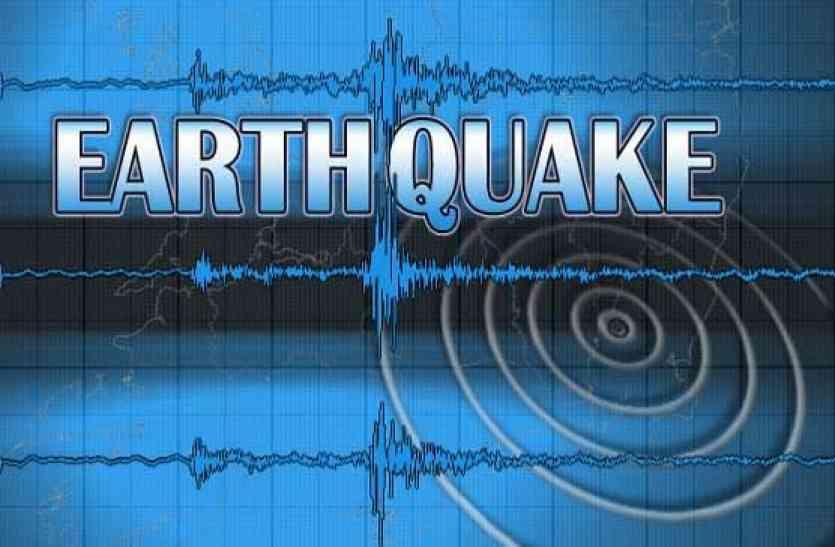 मणिपुर में भूकंप के तेज झटके, हताहत की खबर नहीं