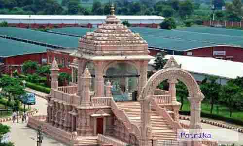 तीर्थधाम मंगलायतन अलीगढ़