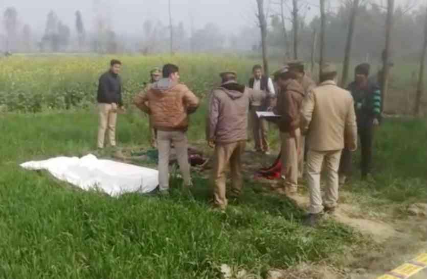 गला काटकर महिला की निर्मम हत्या, खेत में मिला निर्वस्त्र शव