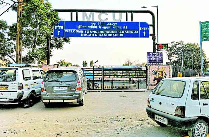 अव्यवस्थाओं की भेंट चढ़ीउदयपुर अंडरग्राउंड पार्किंग, लिंक रोड, शक्तिनगर, आरसीए नई रोड व टाउनहॉल क्षेत्र में वाहनों की अवैध पार्किंग