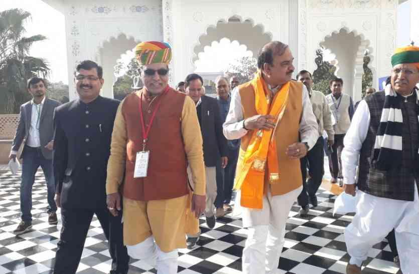 VIDEO: उदयपुर मेें शुरू हुआ सचेतक सम्मेलन, उद्घाटन सत्र में शामिल हुए ये मंत्री, दो दिन चलेगा कार्यक्रम