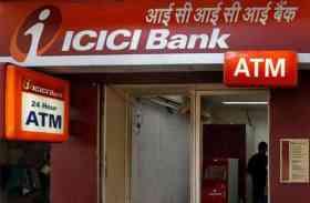 इन बैंकों के एटीएम पर ग्राहक सबसे ज्यादा हुए धोखाधड़ी के शिकार