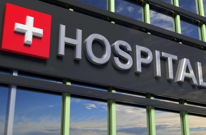 इस अस्पताल में मरीजों की बल्ले बल्ले—इलाज की सुविधाएं बढा रही है सरकार