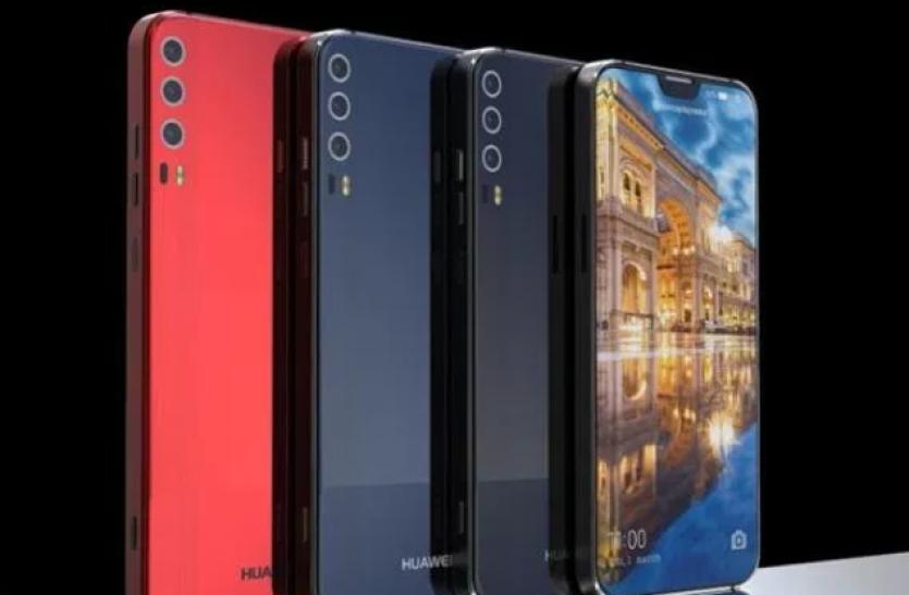 Huawei लेकर आई 3 कैमरे वाले 4 स्मार्टफोन, जानिए और क्या है खास