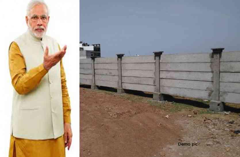 उदयपुर में यहां की जमीन का मामला लेकर लोग जाएंगे पीएम नरेन्द्र मोदी के पास, जानें क्या है मामला