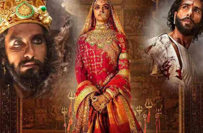 भंसाली ने जान-बूझकर फिल्म को बनाया विवादित, नेशनल प्रेसिडेंट रणबीर सिंह ने कहा- प्रमोशन के लिए यूज किया नाम