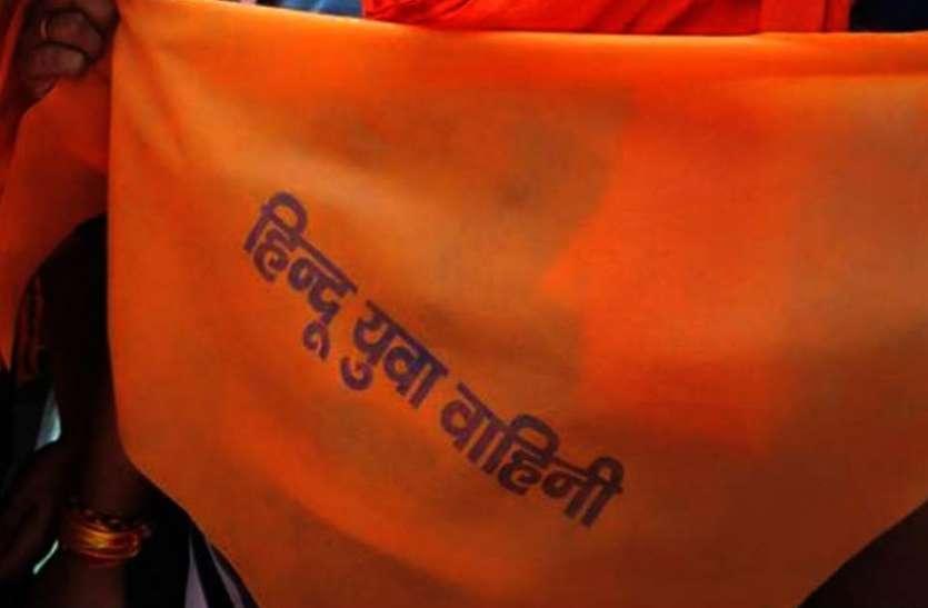 गोरखपुर में गरीब हिंदुओं को बहलाफुसलाकर धर्म परिवर्तन!