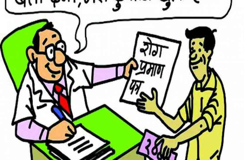 राजस्थान रोडवेज के चालक-परिचालकों को हुई ऐसी गंभीर बीमारी, चिकित्सक भी नहीं लगा पा रहे पता