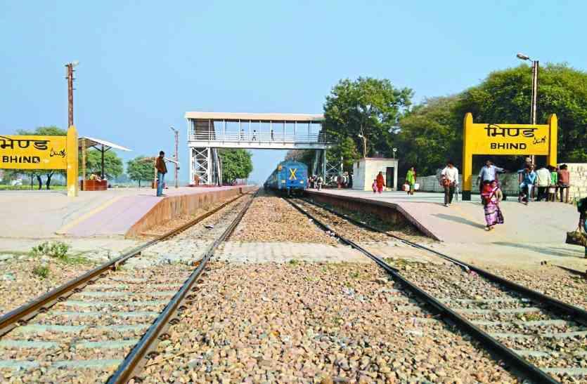 2 साल बीते मगर इस रेलवे लाइन पर नहीं शुरू हुआ काम, ट्रेन हुई शुरू तो ये दो शहर आ जाएंगे करीब
