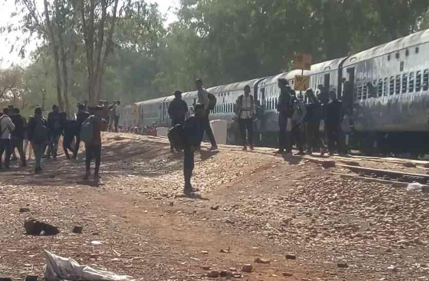 सेना भर्ती से लौट रहे युवाओं ने तीर्थयात्री ट्रेन में मचाया उत्पात, की चैन पुलिंग
