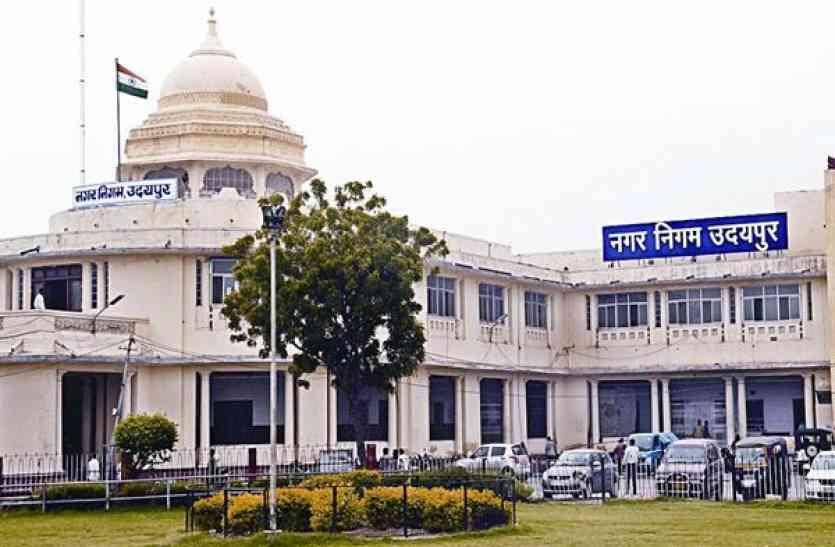उदयपुर के टाउनहॉल में पार्किंग की कमान संभाली होमगार्ड ने, तय समय और टिकट दर पर होगी संचालित