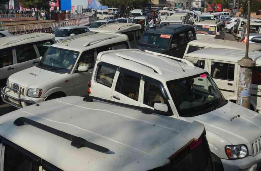 रैली भाजपा की, लेकिन परेशान हुआ पूरा शहर, जानिए कैसे