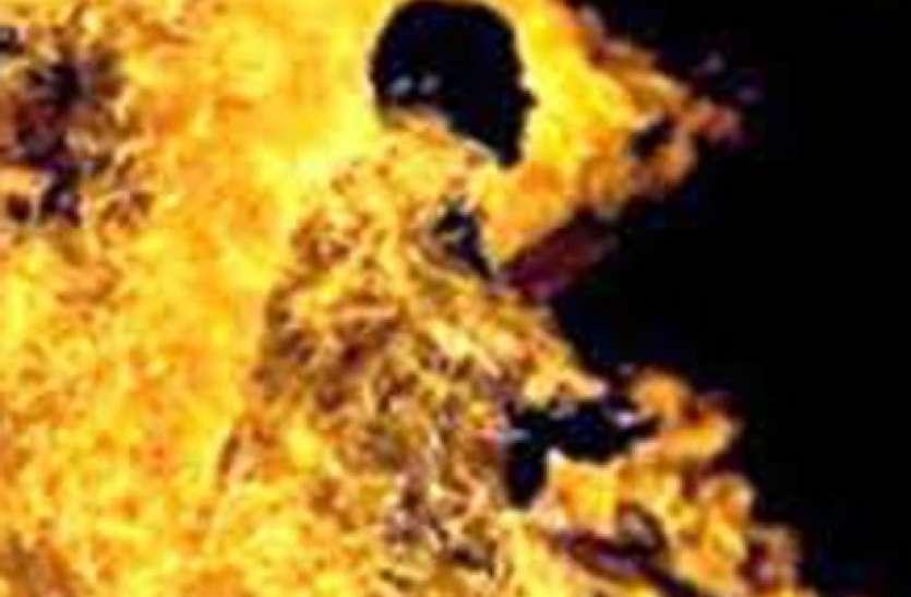 तेलंगाना सरकार ने नहीं निभाया अपना वादा, मायूस युवक ने किया आत्मदाह का प्रयास