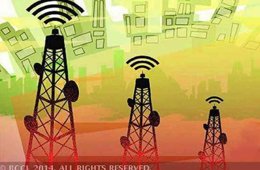 बेमेतरा : सड़क, पानी और बिजली की बजाए गांवों में लगाए जाएंगे मोबाइल टॉवर