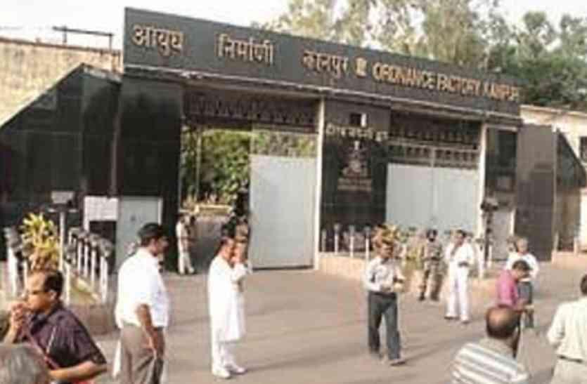 कानपुर में आर्डिनेंस की 14 ईएमई वर्कशॉप बंद