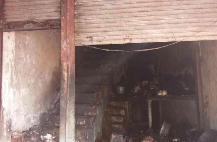 दुकान में लगी आग, 30 लाख का नुकसान