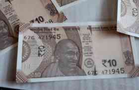 10 रुपए के नए नोट की ये है खासियतें, चॉकलेटी ब्राउन कलर का ये नोट जल्द आएगा लोगों के हाथ में, देखें वीडियो