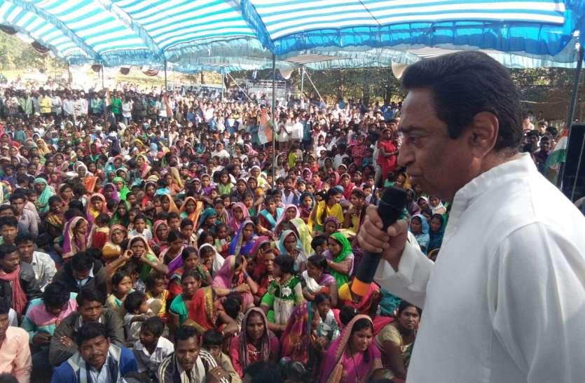 राहुल के पहले कमलनाथ करेंगे 10 बड़ी सभाएं