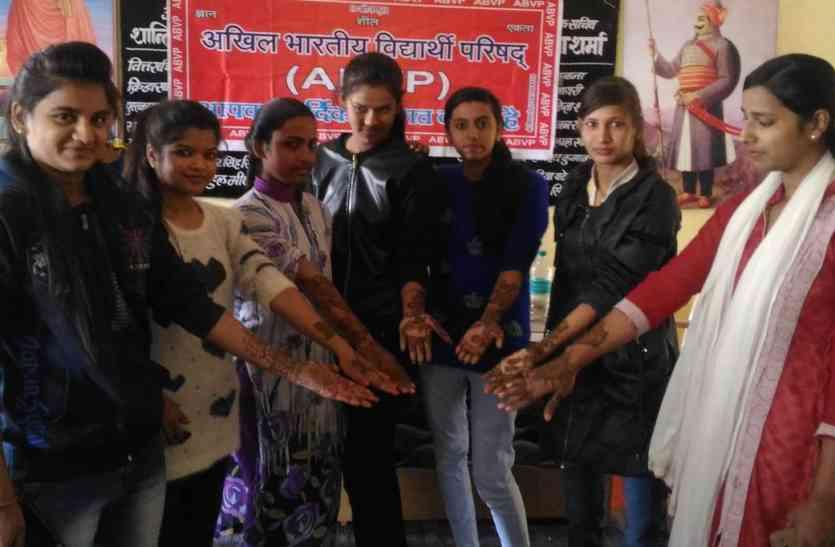 विद्यार्थी परिषद ने करवाई विभिन्न प्रतियोगिताएं