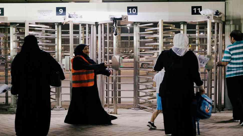 saudi women see match