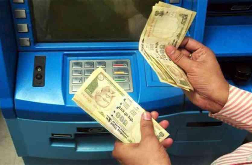 Suspense News : एक हजार रुपए निकालने एटीएम गया बुजुर्ग गंवा बैठा 40 हजार, जानिए कैसे