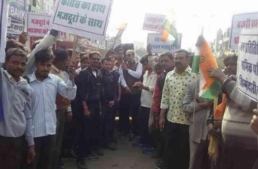सुनो सरकार : बेरोजगार श्रमिकों को मिले रोजगार भत्ता